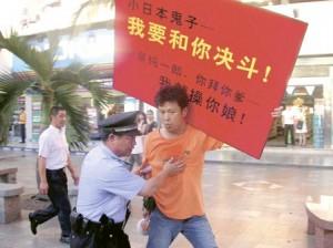 抗议日本参拜靖国神社的爱国人士