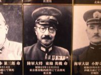 靖国神社供奉的战犯