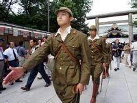 日本的右翼势力