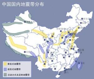 中国地震分布图