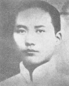 五四运动时期的毛泽东