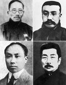 五四运动名人