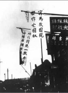 上海响应北京