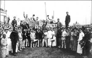 五四爱国运动爆发