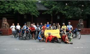 单车组队去西藏