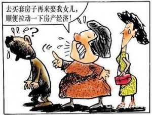中国式购房-要结婚先买房