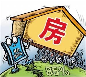 中国的房价为什么这么高?