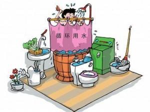 循环利用水资源