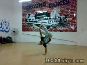 霹雳舞的技巧动作难度大