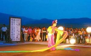 花灯歌舞流行与哪些民族