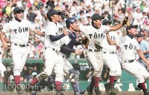 甲子园棒球赛
