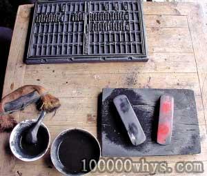印刷术是中国最早发明的么?