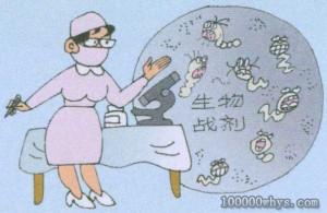 生物战剂是什么?