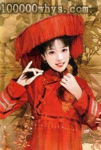 毛南族美女