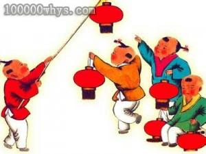 中国人一年为什么要过两个新年?