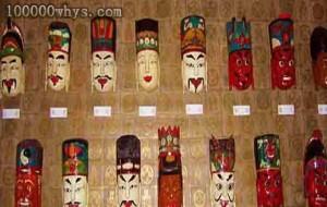 毛南族文化