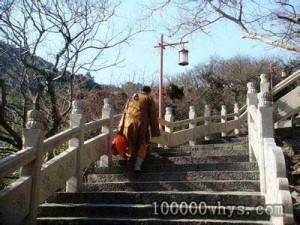 普陀山上的僧侣