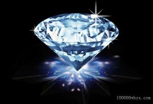 美丽的钻石