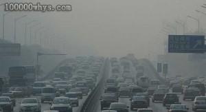 雾霾天尽量别骑车