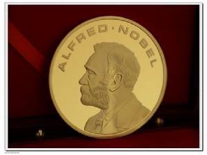 诺贝尔地球奖