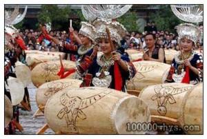 瑶族的达努节