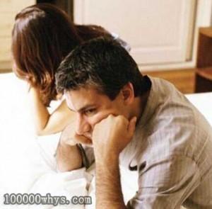 夫妻之间如何沟通