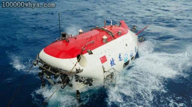 深潜器能下潜到海底最深处吗