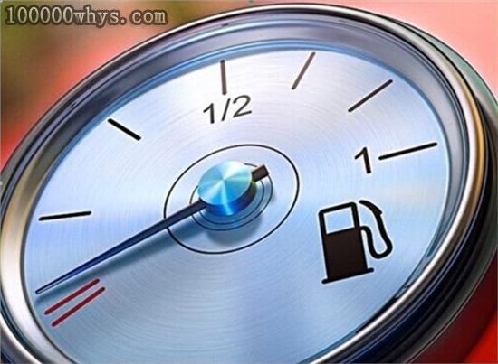 汽车怎么知道油箱内还剩下多少油