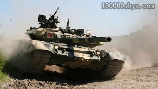 为什么坦克能在荒野上疾驰如飞